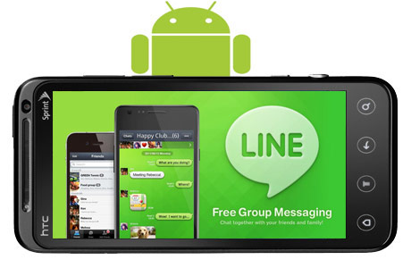 LINE-Free-Calls-&-Messages