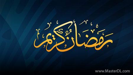 B Ramazan