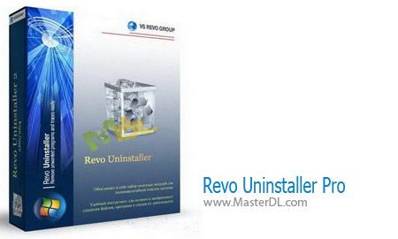 Revo Uninstaller